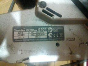 ленточную шлифовальную машину Makita 9404