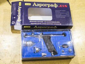 1146 Аэрограф Jas пистолетного типа