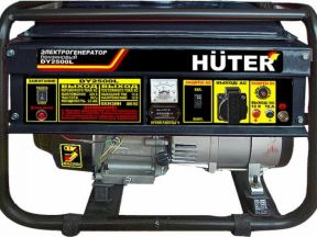 Электрогенератор Huter DY2500L