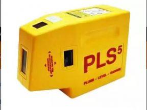 Проекционный лазерный нивелир PLS5