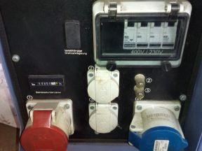 Генератор бензиновый geko 13000