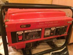 Бензиновый генератор Прораб 2200