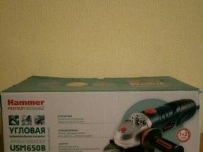 Болгарка ушм Hammer USM650B premium