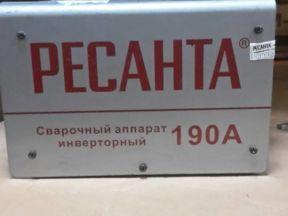 Сварочный аппарат инверторный Ресанта 190А