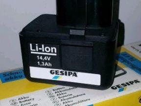 Аккумулятор gesipa