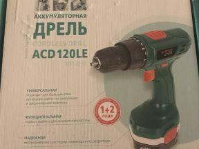 Аккумуляторная дрель hammer Flex acd120le