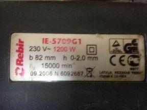 Электро рубанок Rebir IE-5709G1