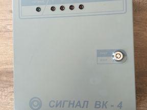 Прибор охранно-пожарный Сигнал вк-4