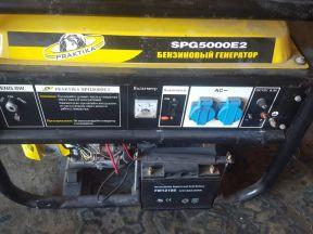 Генератор Praktika SPG 5000 E2