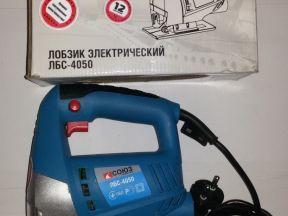 Электро лобзик лбс-4050 Новый