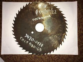Пила круглая для распиловки древесины 315 мм