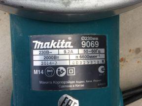 Болгарка Makita 9069 d230мм