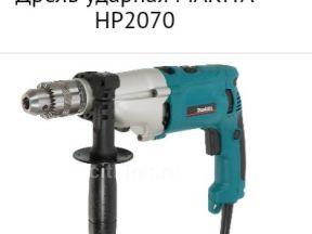 ударную дрель Makita HP2070