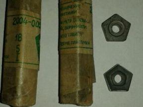 Пластины резцов СССР