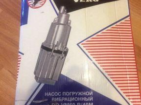 Насос RedVerg VM60В/40М