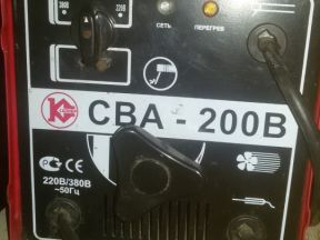 Калибр сва-200В