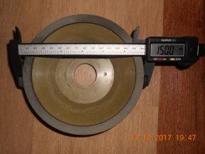 Алмазный шлифовальный круг чашечный 150 мм