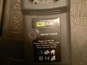 Зарядное устройство для шуруповерта prorab CH-705