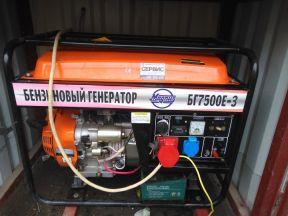 Генератор бензоэлектрический Магнус бг-7500