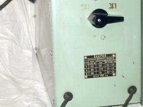 Сварочный аппарат адз-50