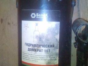 Домкрат