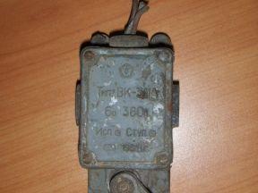Концевой выключатель вк-311А (СССР)