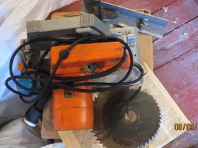 Пила ручная электрическая дисковая иэ-5107
