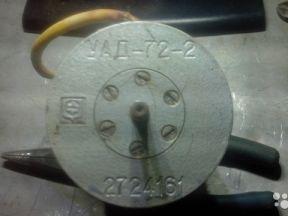 Электромотор уад-72-2