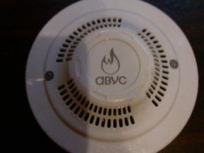 Авус-Комби датчик утечки газа