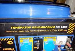 Генератор бензиновый SB1500