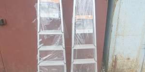 Лестница-стремянка алюминиевая 4 ст., 5ст