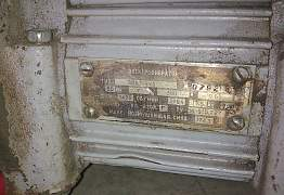 Выключатель, электровибратор эв63