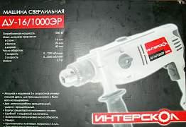 Дрель ударная Интерскол ду-16/1000 эр