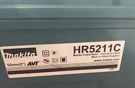 Перфоратор Makita HR 5211 C. Молоток отбойный