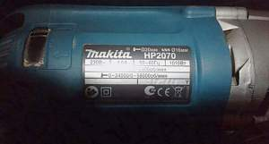 Продам ударную дрель Makita HP2070