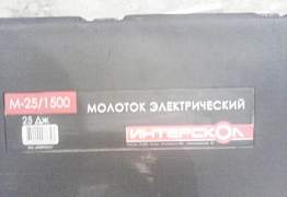 Отбойный молоток Интерскол м 25
