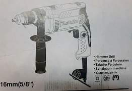 Дрель ударная Makita HP1630 710w