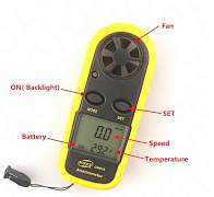 Анемометр (измеритель скорости ветра) GM816