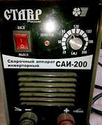 Сварочный инвертор Ставр саи-200