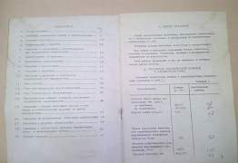 Осциллограф С1-55