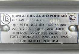 Бетономешалка,бетоносместитель Мик бм-01.180л