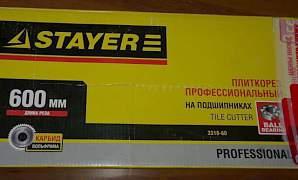 Плиткорез ручной Stayer Профессионал (600 мм)