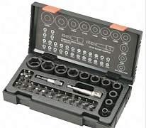 Hitachi 752500 набор инструмента