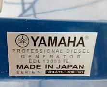 Дизельный генератор Yamaha EDL 13000 TE