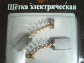 Ножи для рубанков и угольные щетки