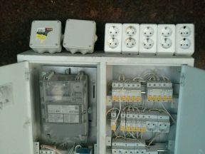 Электрощит и рубильники