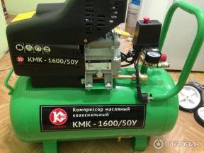 """Компрессор """"Калибр"""" кмк-1600/50У (ресивер 50л)"""