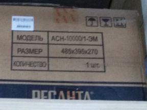 стабилизатор Ресанта асн 10000/1-эм новый