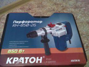 Перфоратор Кратон RH-850-26