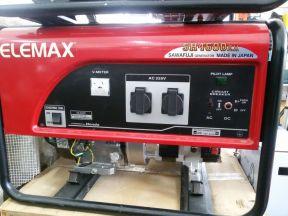 Бензиновые генераторы Elemax SH4600 б/у